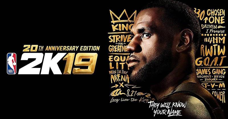 La maldición del NBA2K
