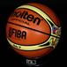 BALON ESPAÑA 14 FIBA en viva basquet