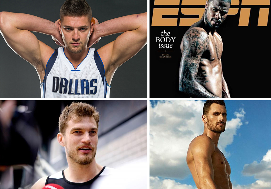 la lista de los jugadores mas galanes de la NBA