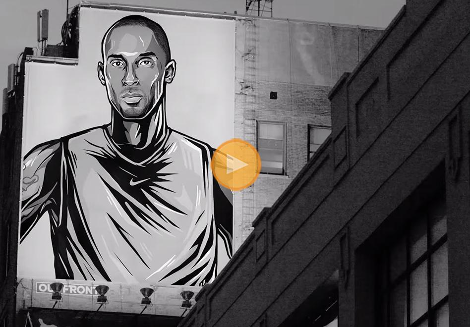 New York a tus pies por viva basquet