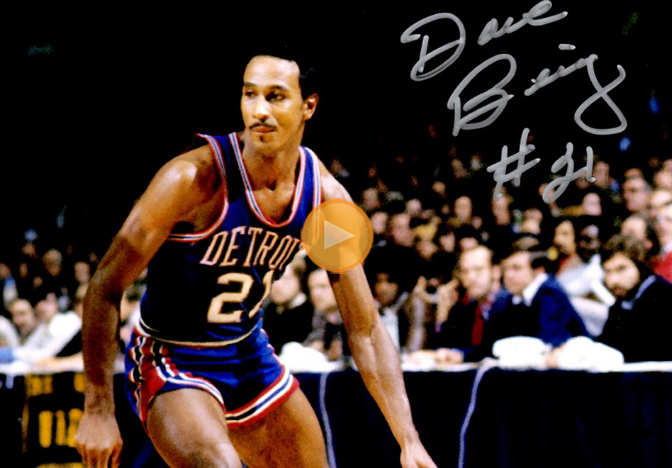 Los Records de Dave Bing