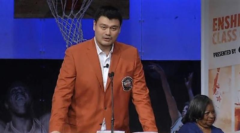 Yao, Iverson y Shaq listos para ingresar al Salón de la Fama foto 1