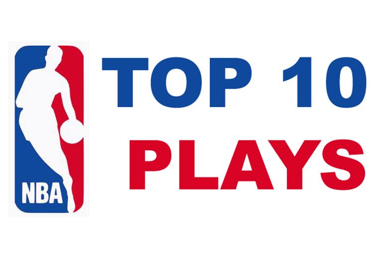 top 10 de los mejores tiros de lejos en la historia de la NBA