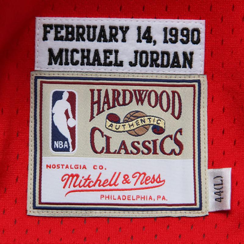 "A la venta el ""celebre"" jersey 12 de MJ foto 2"