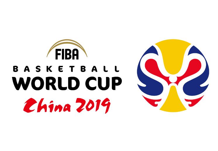Develaron logo de la Copa del Mundo FIBA 2019