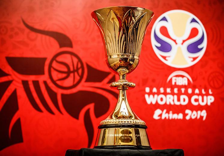 Nuevo Trofeo de la Copa del Mundo FIBA
