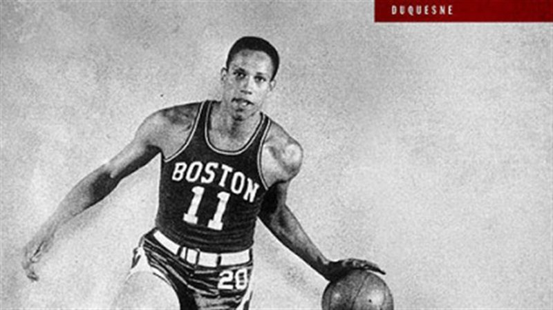 Chuck Cooper, El primer jugador negro de la historia del Draft de la NBA