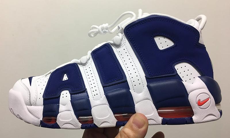 Nike rinde homenaje a la clavada de Pippen sobre Ewing