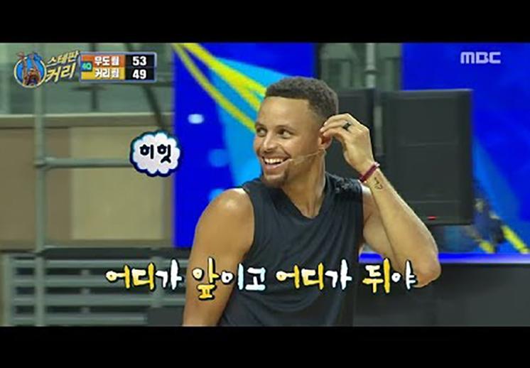 El show de los Curry en Corea