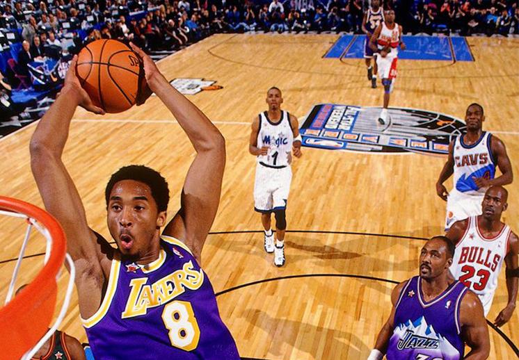 El momento en el que Kobe Bryant cambió el basquet