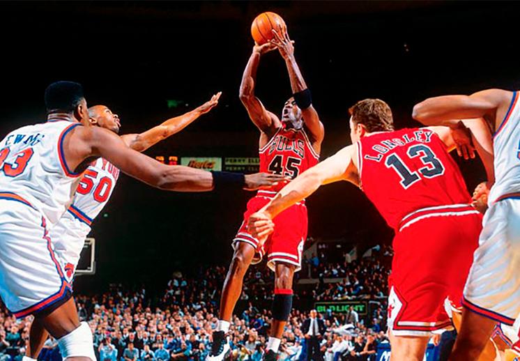 El inolvidable regreso de MJ al Madison Square Garden