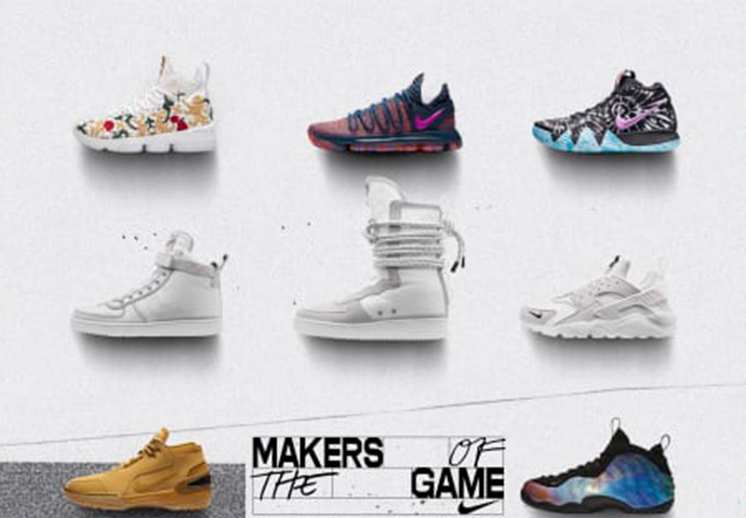 """NIKE: """"Makers of the Game"""""""