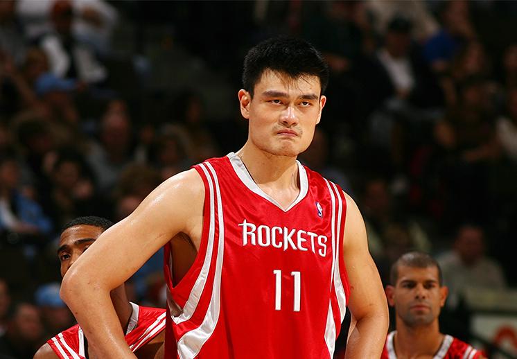 El legado de Yao Ming