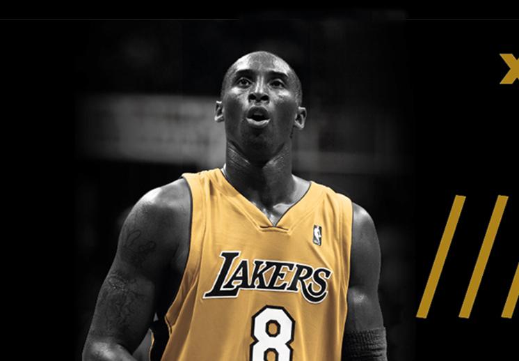 Las memorias de Kobe Bryant