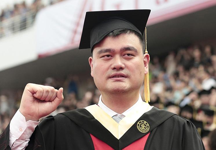 Yao Ming cumplió un sueño más