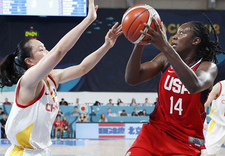 Canasteando edición mundial femenino de basquetbol