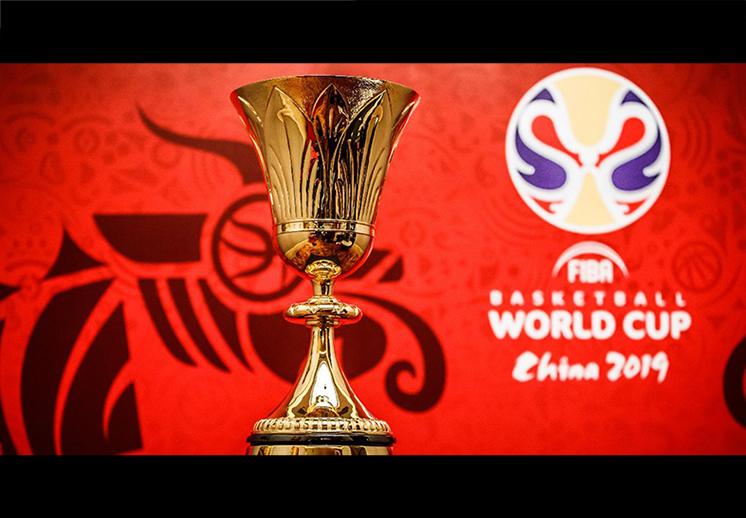 Definen fecha del sorteo para China 2019