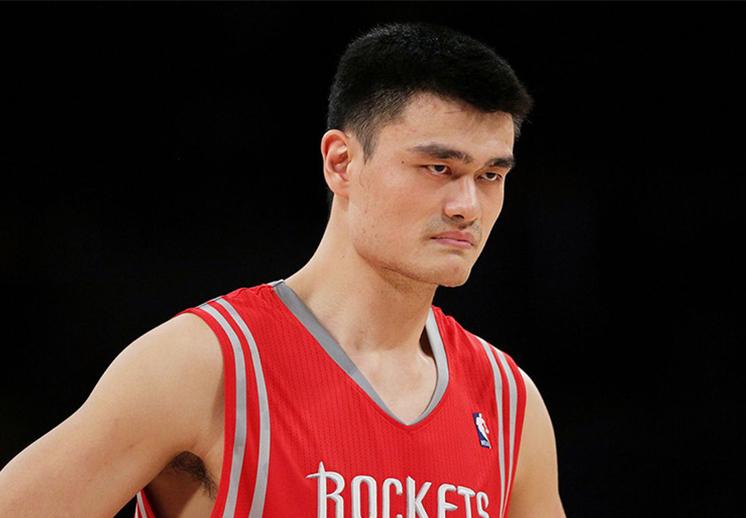 La millonaria recompensa por Yao Ming