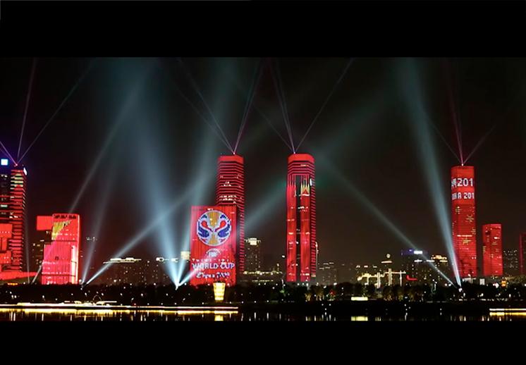 China se iluminó para darle la bienvenida a la Copa del Mundo