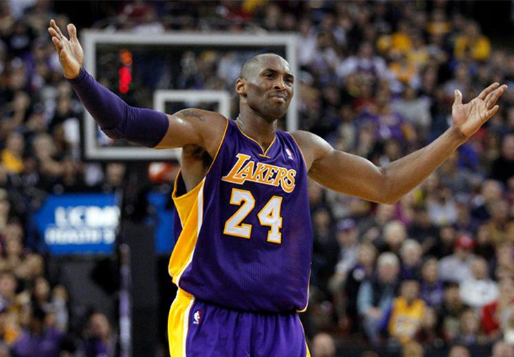 Kobe no peca de humilde con James Corden