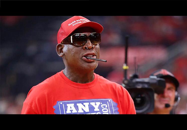 Dennis Rodman le mandó un mensaje a LeBron y compañía