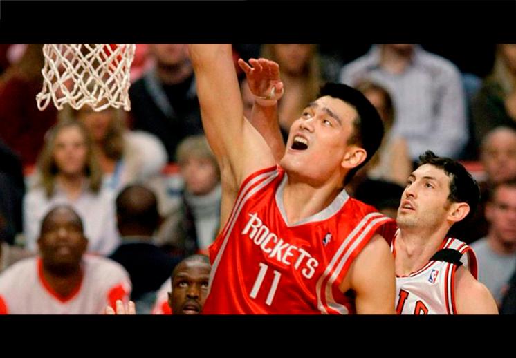 El día que Yao Ming dejó las duelas