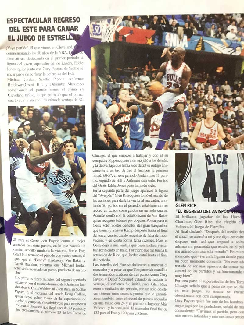 Ahí Estuvimos: El NBA All-Star Game 1997 en Cleveland 3