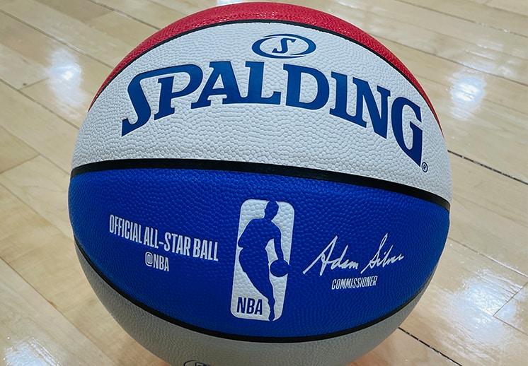 Atlanta se alista para el NBA All-Star Game DEST